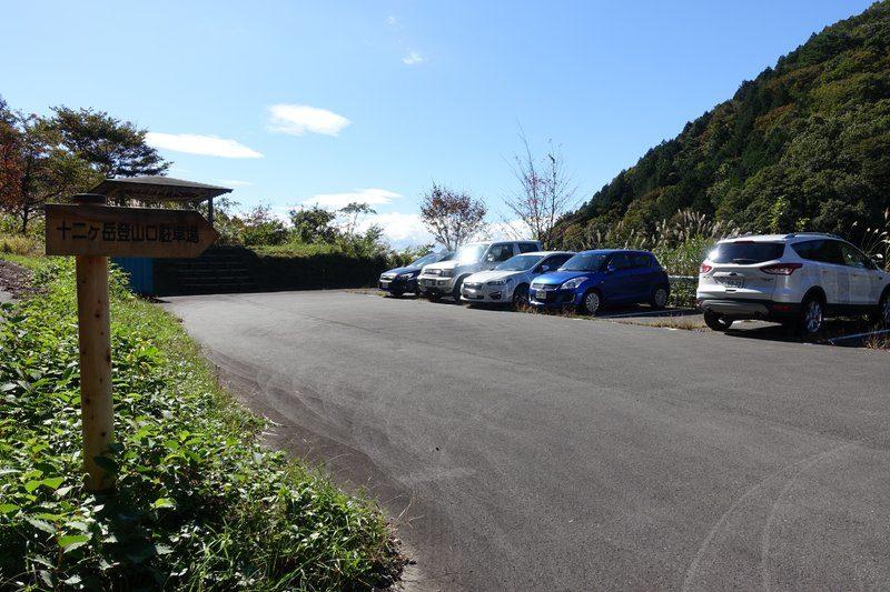 十二ヶ岳登山口駐車場