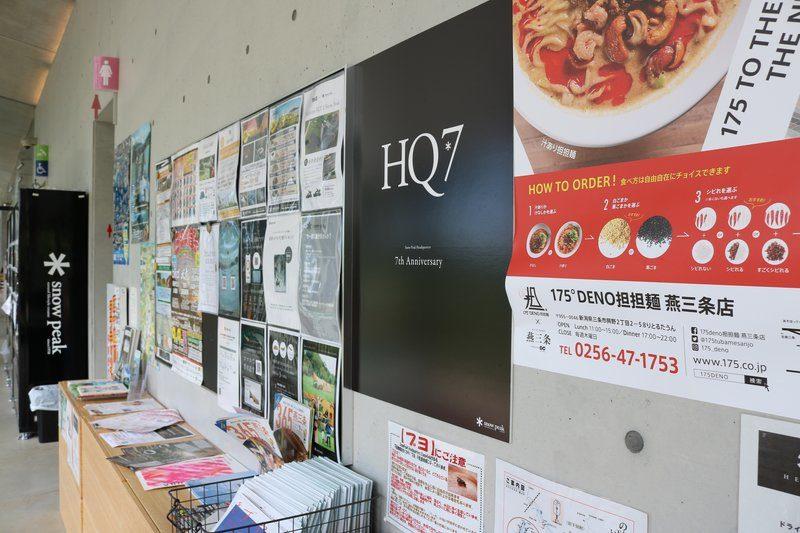 175° DENO担々麺 燕三条店のポスター