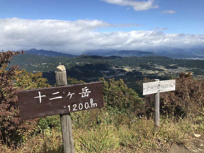 十二ヶ岳山頂